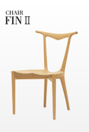 List_chair_finii